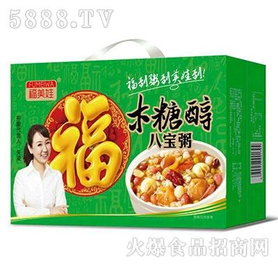 福美娃木糖醇八��粥�Y盒