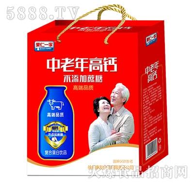 果仁一家中老年高钙蛋白饮品