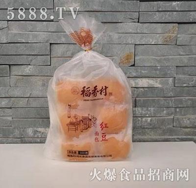 稻香村红豆面包