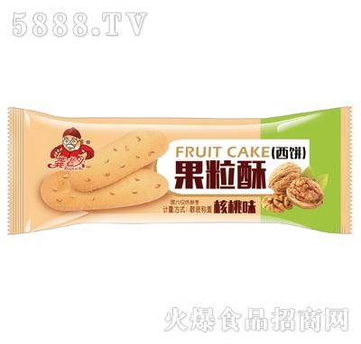 龚老头果粒酥西饼核桃味(绿)
