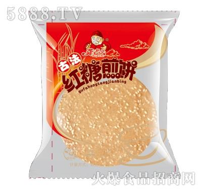 龚老头古法红糖煎饼