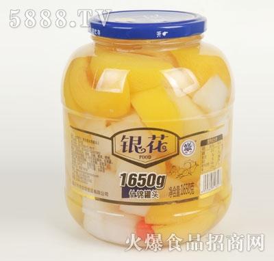 银花什锦罐头1650g