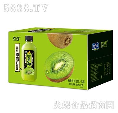 欢虎热带果咖猕猴桃汁380mlx15瓶