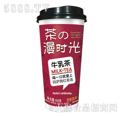 102克牛乳茶(20盎司杯子)产品图