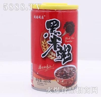 同福同乐黑米粥320g