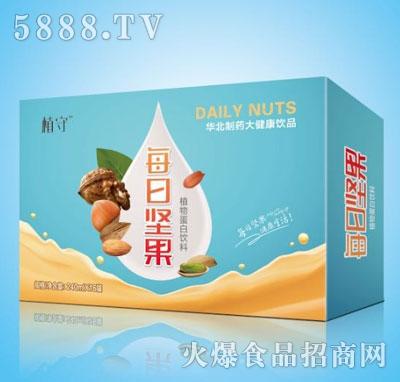 植守每日坚果植物蛋白饮料240mlX16