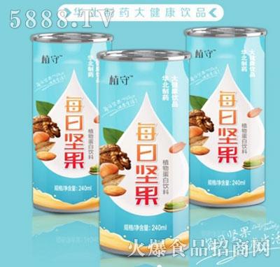 植守每日坚果植物蛋白饮料240ml