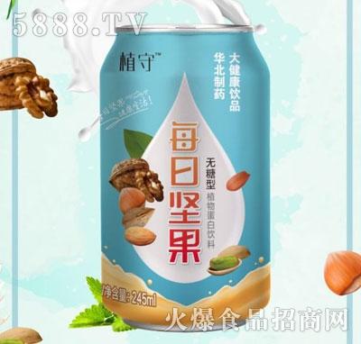 植守每日坚果植物蛋白饮料245ml