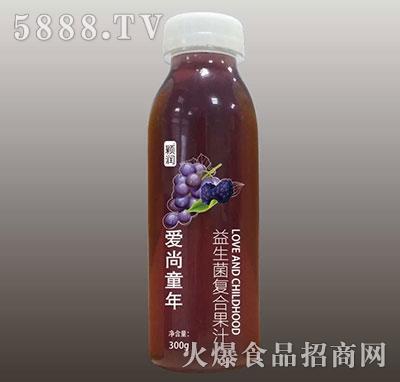 颖润益生菌复合葡萄汁300g
