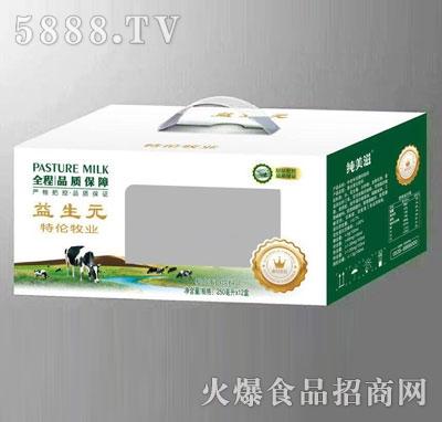 益生元特伦牧业250mlx12盒