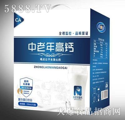 中老年高钙无蔗糖250mlx12盒