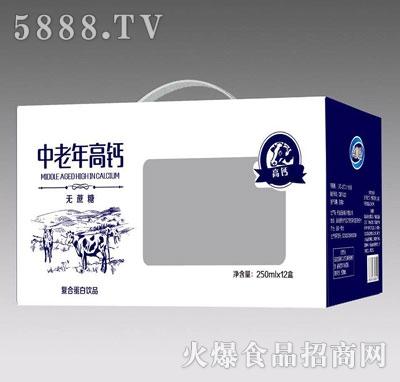 中老年高钙250mlx12盒礼盒