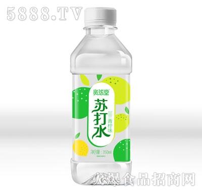 资然堂苏打水青柠味350ml