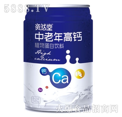 资然堂中老年高钙复合蛋白饮品240ml