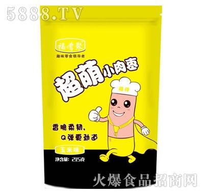 福肴聚超萌玉米味小肉枣215克