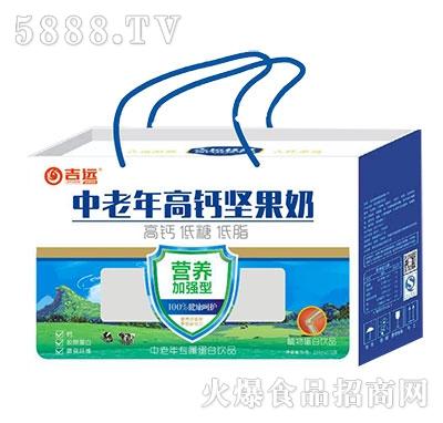 吉远中老年高钙坚果奶开窗礼盒12盒装