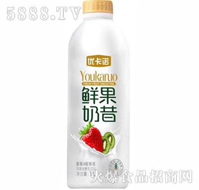 优卡诺鲜果奶昔草莓猕猴桃1L产品图