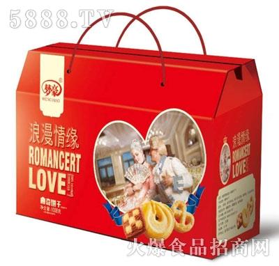 梦豪浪漫情缘曲奇饼干1009g