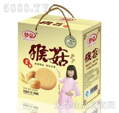 梦豪猴菇酥性饼干1518克