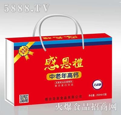 感恩礼中老年高钙复合蛋白饮品250mlx12盒