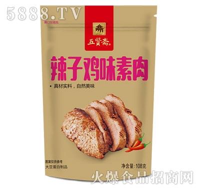 五贤斋素牛肉辣子鸡味108g产品图