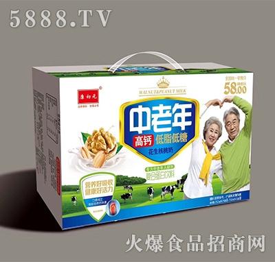 康初元中老年高钙低脂低糖牛奶250mlx24罐