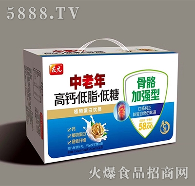 康初元中老年高钙低脂低糖植物蛋白饮料250mlx24盒