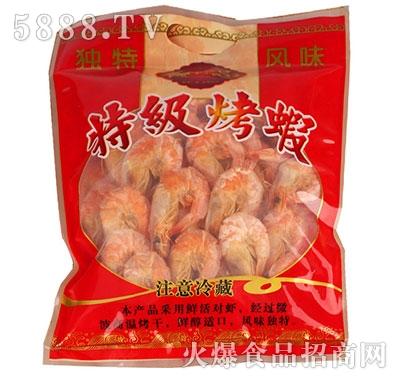 孙佬袋装烤虾