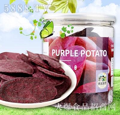 荣友农场紫薯脆