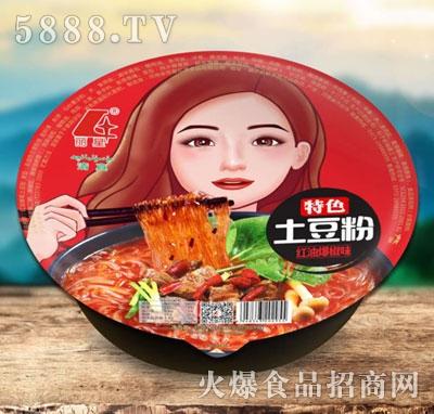 丽星特色土豆粉(红油爆椒味)