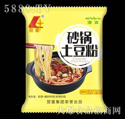 丽星砂锅土豆粉(麻辣味)