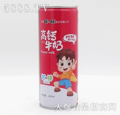 旺一旺高钙牛奶250ml