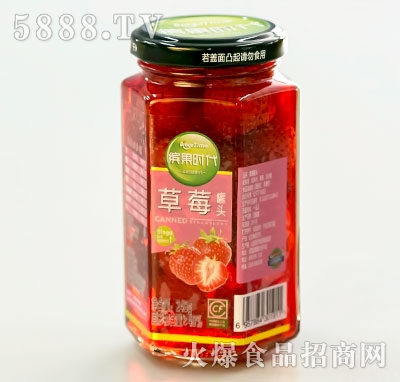 缤果时代草莓罐头248g