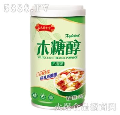 三元养生堂木糖醇八宝粥320g
