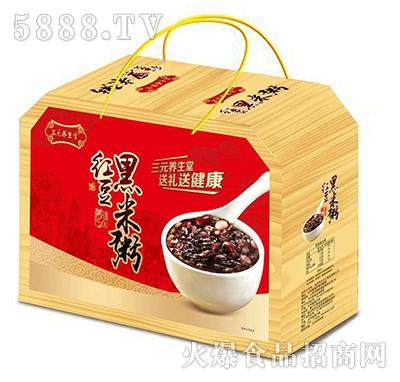 三元养生堂红豆黑米粥手提