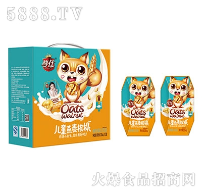 尊仕儿童燕麦核桃乳200mlx12盒产品图