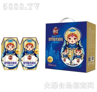 尊仕俄罗斯烤酸奶200mlx12盒