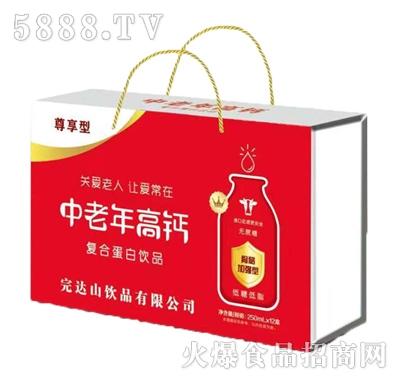 青岛达利园中老年高钙复合蛋白饮料礼盒装