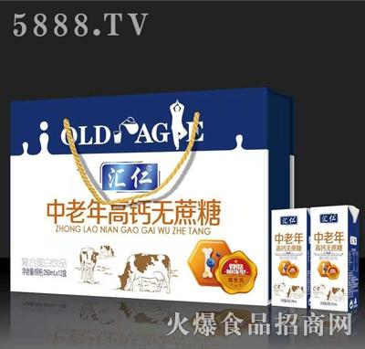 汇仁中老年高钙无蔗糖复合蛋白饮品250mlx12盒手提装