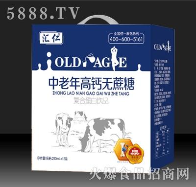 汇仁中老年高钙无蔗糖复合蛋白饮品250mlx12盒礼盒装