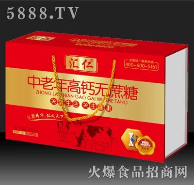 汇仁中老年高钙无蔗糖复合蛋白饮品250mlx12盒精品木盒装