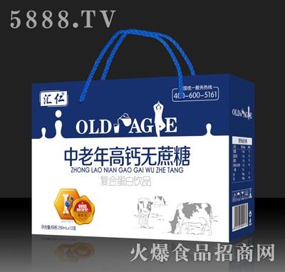 汇仁中老年高钙无蔗糖复合蛋白饮品250mlx12盒