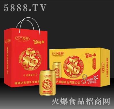 汇仁八个坚果复合蛋白饮品250mlx12盒礼盒装
