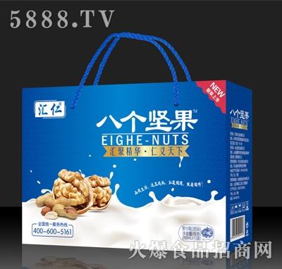 汇仁八个坚果复合蛋白饮品250mlx12盒蓝色手提装