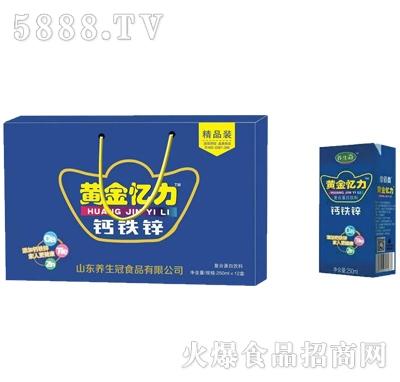 养生冠黄金忆力复合蛋白饮料250mlx12盒