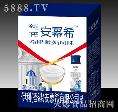 新二代安幂希希腊酸奶风味240mlx10瓶礼盒装