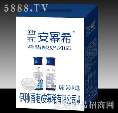 新二代安幂希希腊酸奶风味240mlx10瓶蓝箱