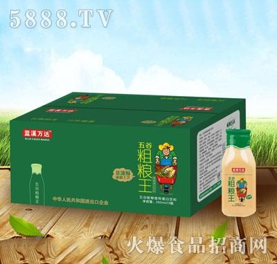 蓝溪万达五谷粗粮王粗粮饮料280mlx15瓶产品图