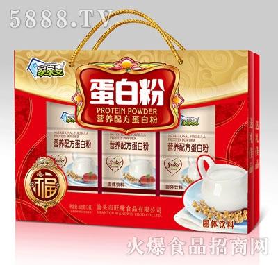 家家麦蛋白质粉608克礼盒(3瓶)产品图