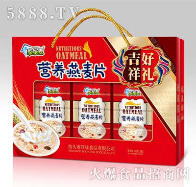 家家麦营养燕麦片608克(3瓶)礼盒产品图